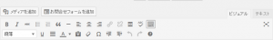 WordPressにテーブルタグを追加する