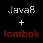 Lombokを使う