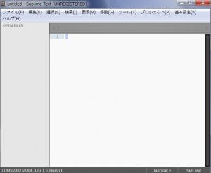 Sublimte text 3でサイドバーを表示する