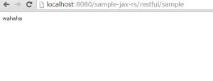 JAX-RSでRESTful webサービス構築してみる