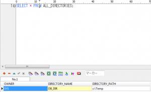 Oracle11g Express Editionでディレクトリオブジェクトを作成する