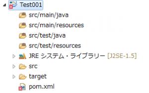 EclipseでJSFをプロジェクトを作成する