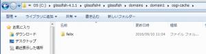 EclipseでJSFプロジェクト作成中にGlassfishが起動しなくなる