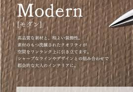 ECMA Script6(JavaScript)のモダンなコーディング